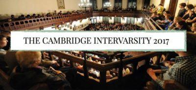 Cambridge IV 2017