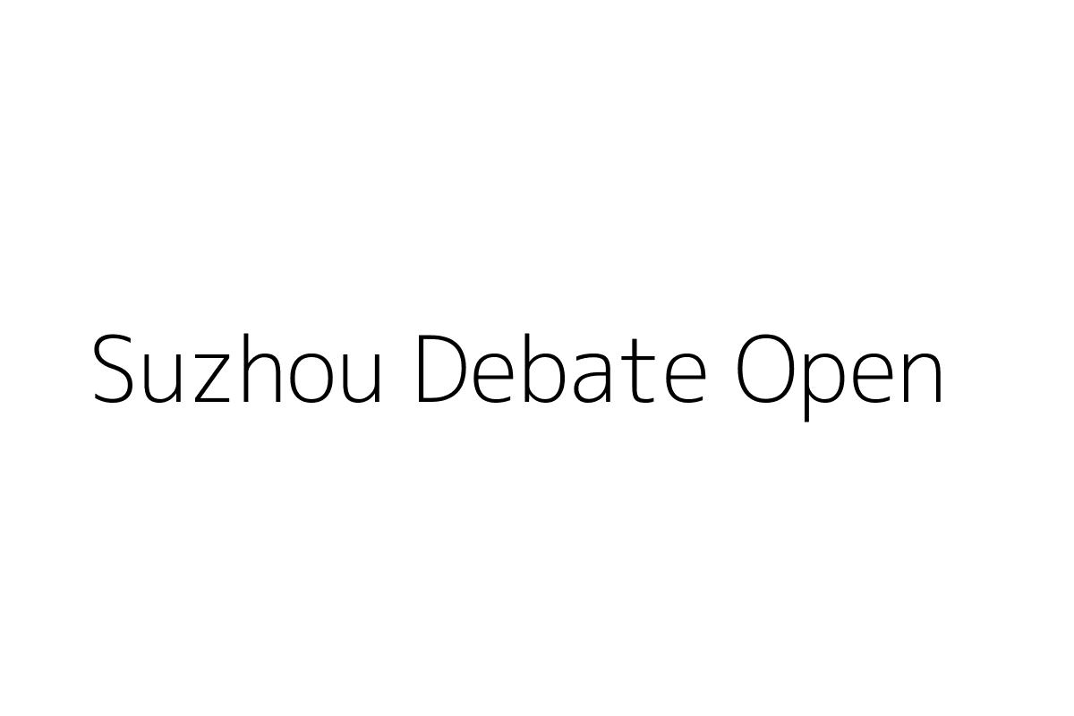 Suzhou Debate Open
